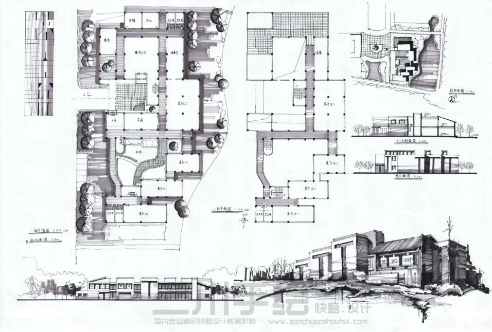建筑快题设计作品